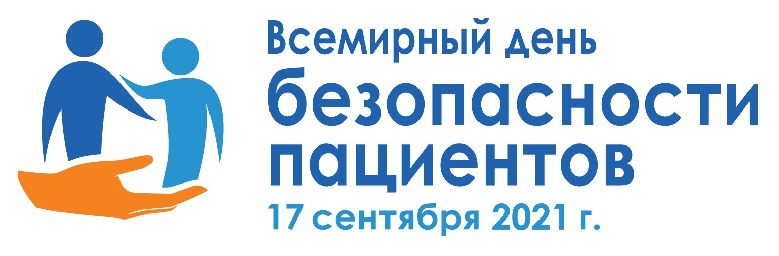 http://nqi-russia.ru/bitrix/templates/multi/images/vdblogo5.jpg